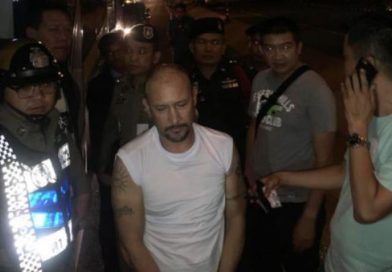 Colombian theft suspect arrested while escaping to Isan