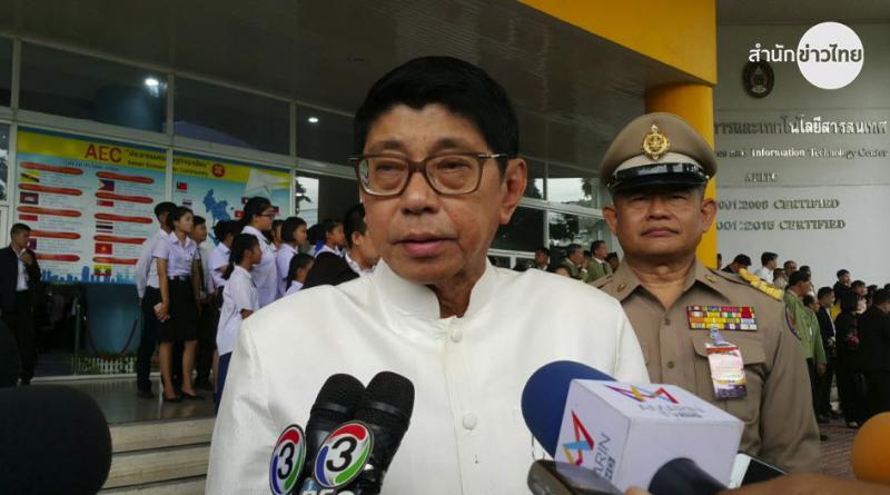 Deputy PM Visanu
