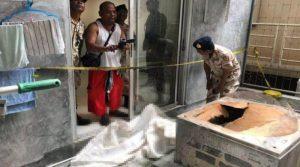 Malaysian tourist dead