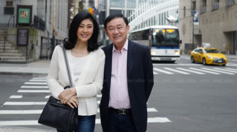 Thaksin and Yingluck in New York