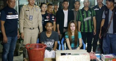 drug agent arrested