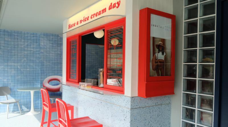 Aree area dessert cafe