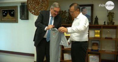 Australian Ambassador