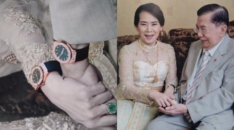 Chavalit gets married again