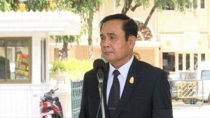 Gen Prayut
