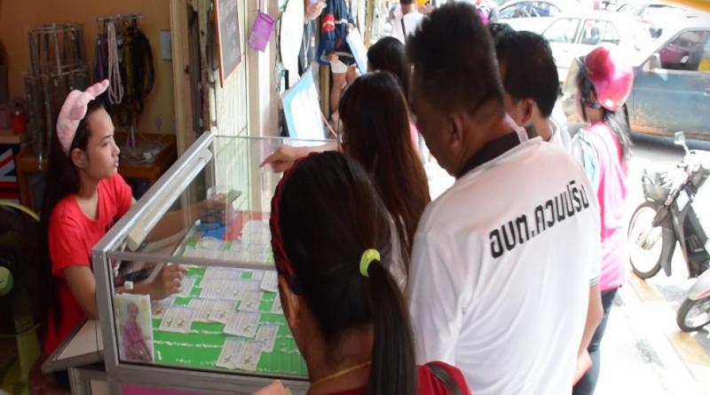 Lotter vendor in Thailand