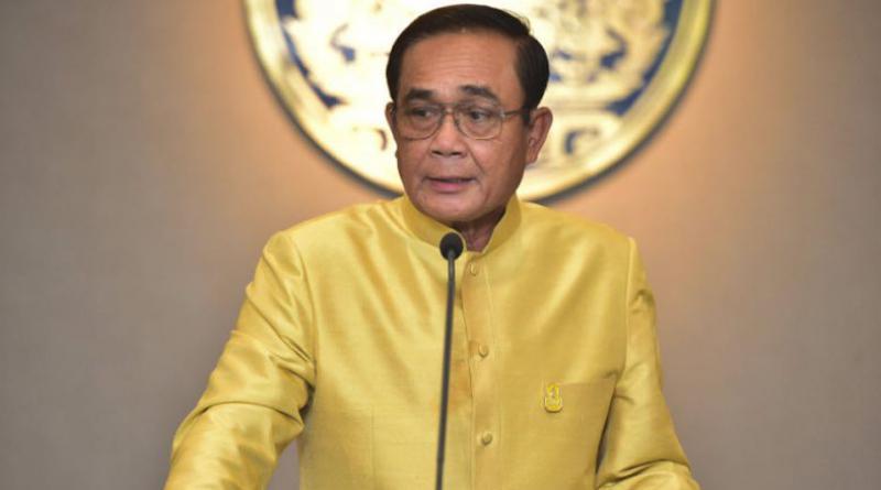 PM Gen Prayut