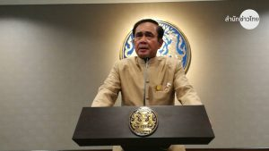 PM Prayut July 31