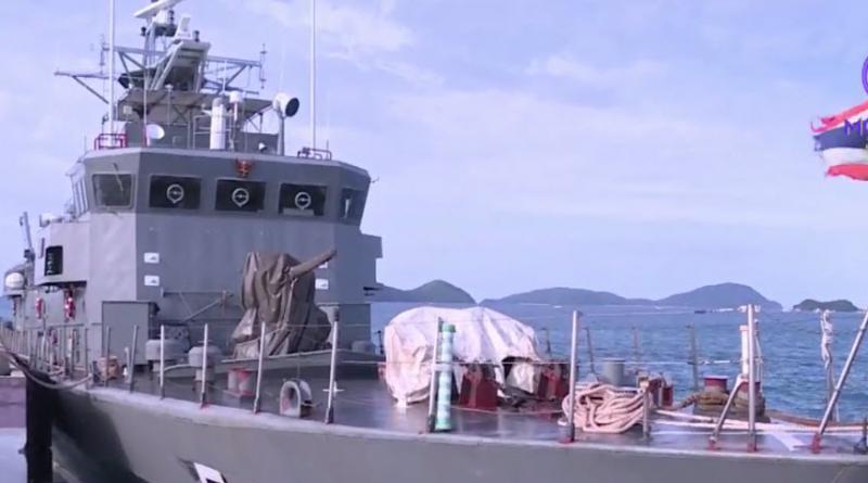 Thai navy ship