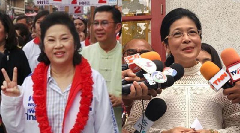 Thaksin sister Yaowapha and Khunying Sudarat