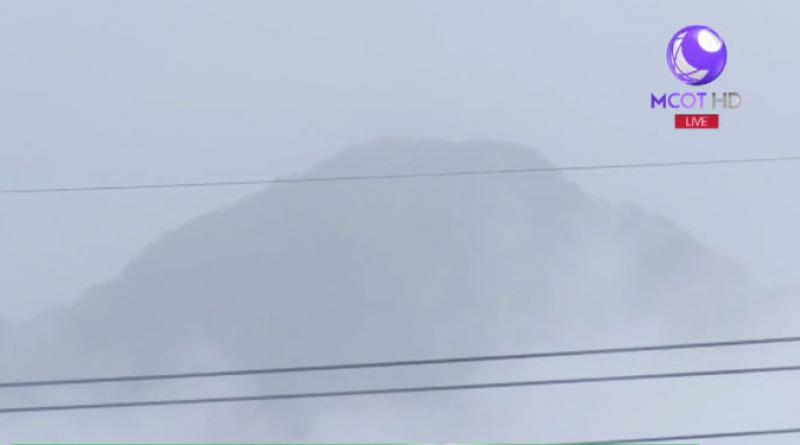 Tham Luang heavy rain