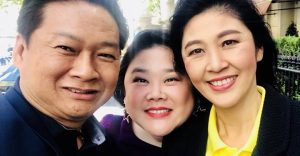 Yingluck, former MPs in London