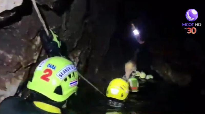 cave rescue work