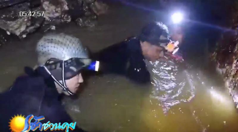 cave rescuers
