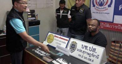 Nigerian drug suspect