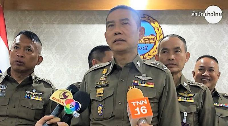 Pol Maj-Gen Sompong Chingduang