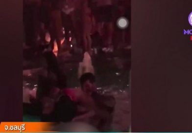Police checking 'swimming pool sex' video clip