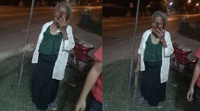 elderly woman beaten