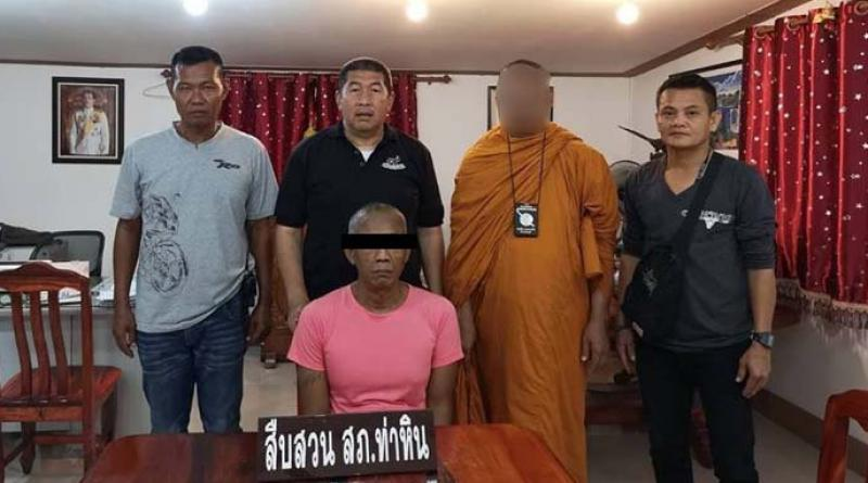 fake monk catches real monk selling drugs