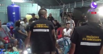 gamblers arrested