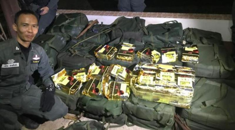 Border Patrol Police big drug haul