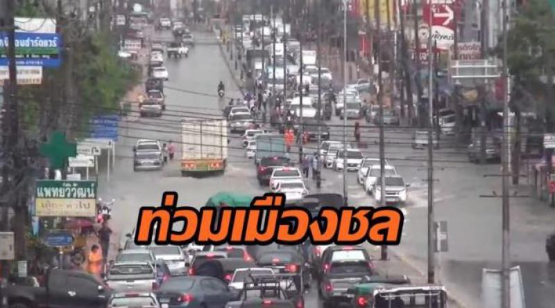 Chonburi city flooded after heavy rain