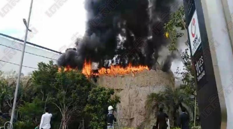 Fire at Central Phuket