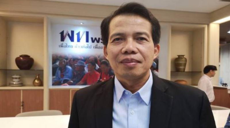 Former MP Nakhon Machim