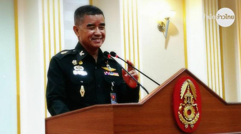 Gen Chalermchai, Thai Army Chief
