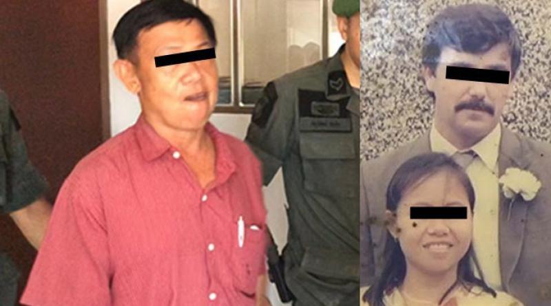 Murder suspect Warut