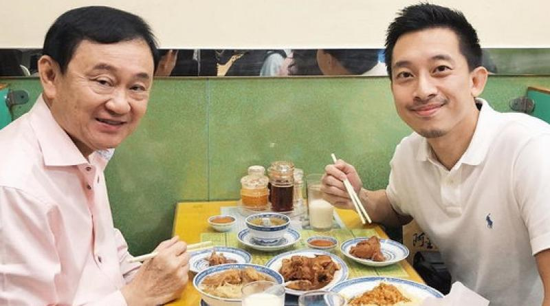 Thaksin and son-in-law Nattapong