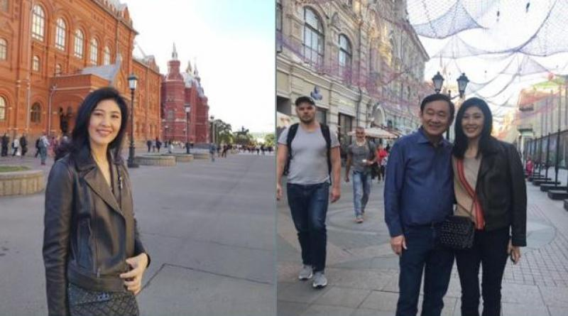 Yingluck and Thaksin in Moscow