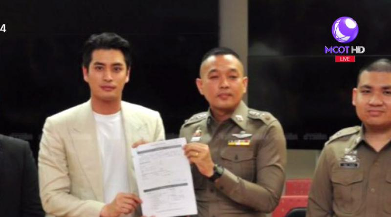 actor Prama files complaint
