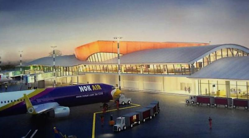 airport Loei expansion