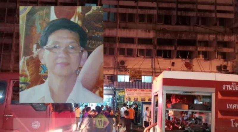 good citizen dies saving family from fire
