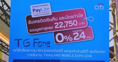 mobile phone expo deals