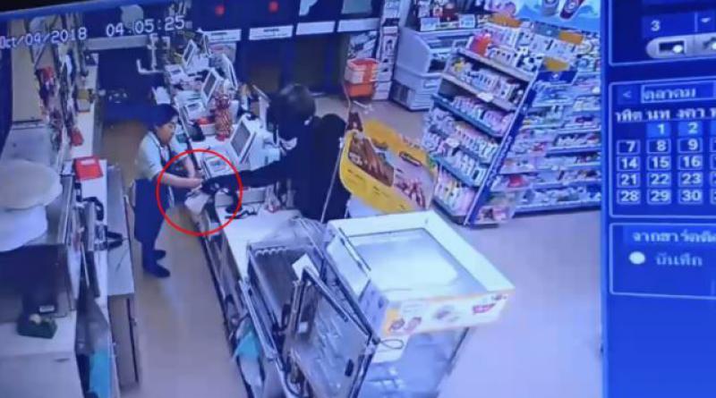 Axe man robs store