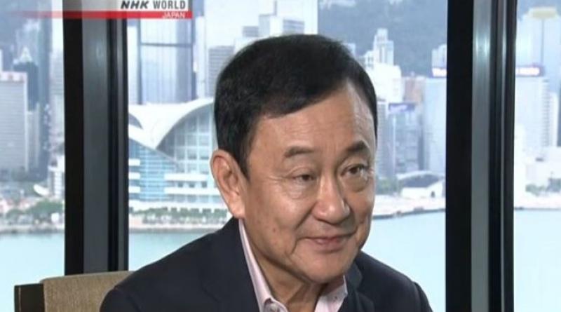 Dr Thaksin Shinawatra
