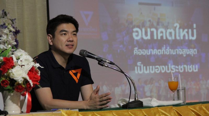 Future Forward secretary general Piyabut