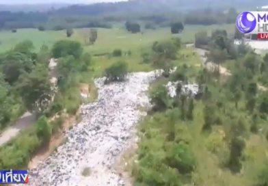 Big garbage problem at key tourist destination