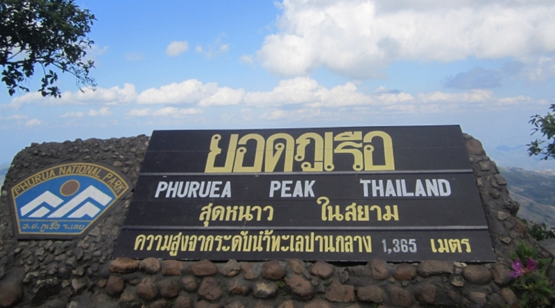 Phu Ruea02