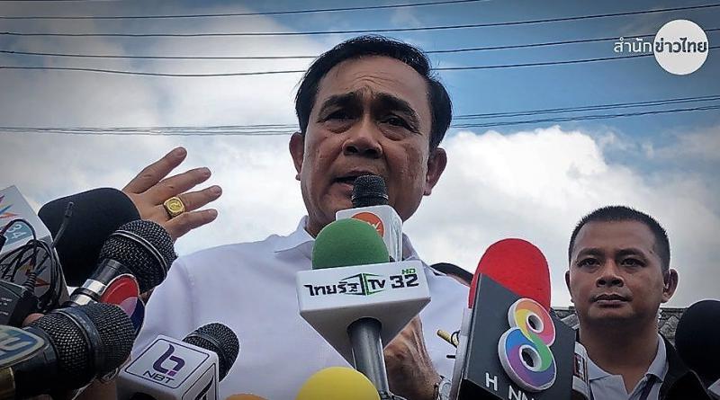 Prime Minister Gen Prayut