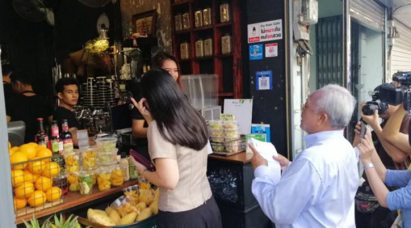 Suthep Thaugsuban in Silom