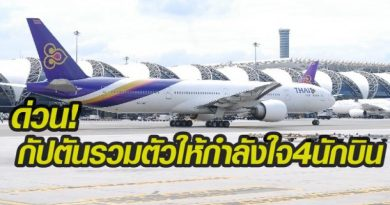 Thai Airways International airplanes