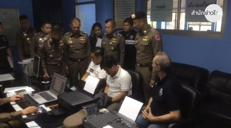 Vietnamese pickpockets arrested