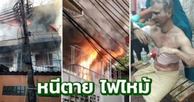 fire at guesthouse