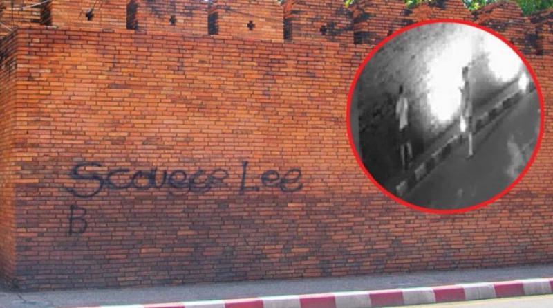 foreign graffiti vandals