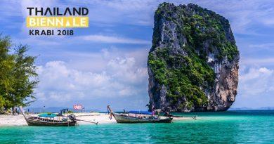 NKIWA-Poda Island-cover