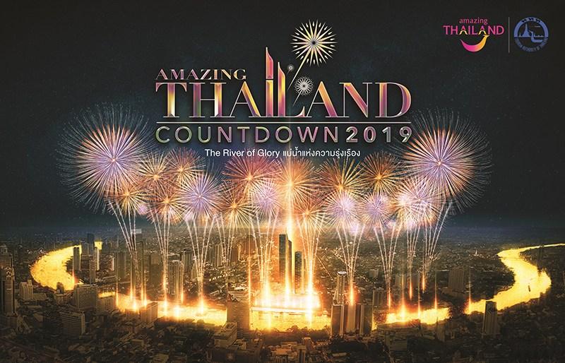 Amazing-Thailand-Countdown-2019 (1)