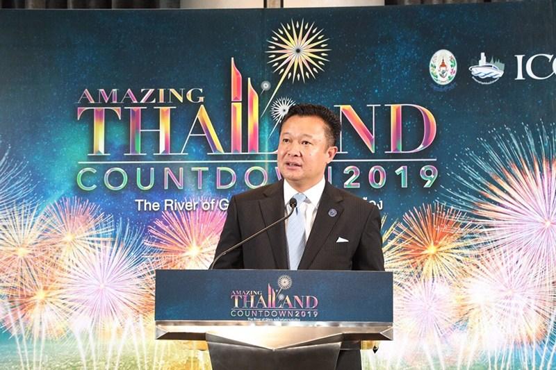 Amazing-Thailand-Countdown-2019-Yuthasak-Supasorn